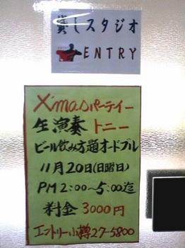 20110918ENTRY1.jpg