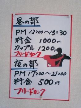 20110918ENTRY2.jpg