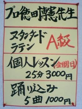 20110918ENTRY3.jpg