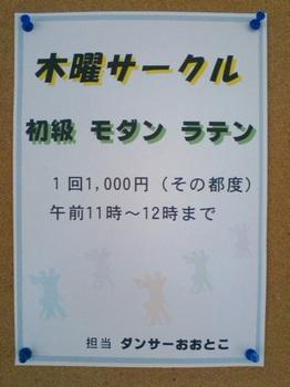 20110918ENTRY6.jpg