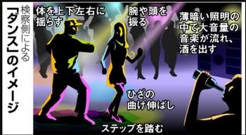 20131110asahi.jpg