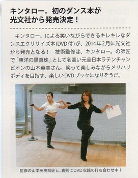 20140212kintaro.jpg