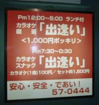 CIMG3378.JPG